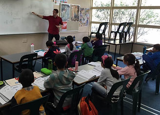 teacher with kids.jpg