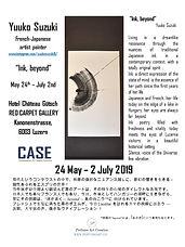 Yuuko Invitation Poster web.jpg