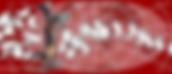 logo portail artistique Français