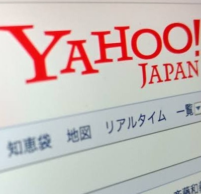 SoftBank to pay $1.6 Bn for Yahoo Japan rights
