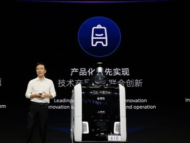 Alibaba to develop self-driving trucks with logistics unit Cainiao