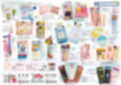 20.07月10日ウラ面01よこ_2_page-0001.jpg