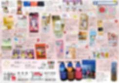19.12月20日ウラ面01よこ_page-0001.jpg