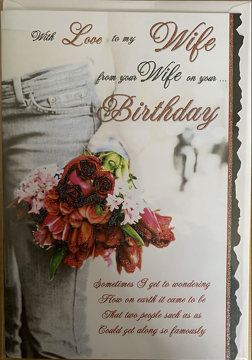 With love to my wife from your wife on your birthday