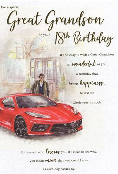 Great Grandson 18th Birthday Card
