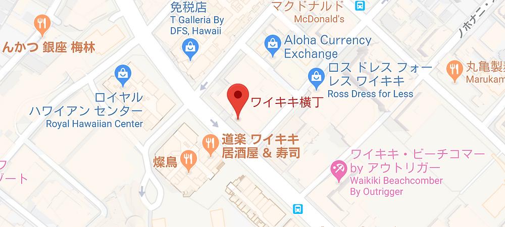 ワイキキ横丁|マップ