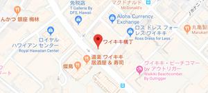 ワイキキ横丁 マップ