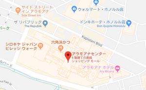 アラモアナ Google Map