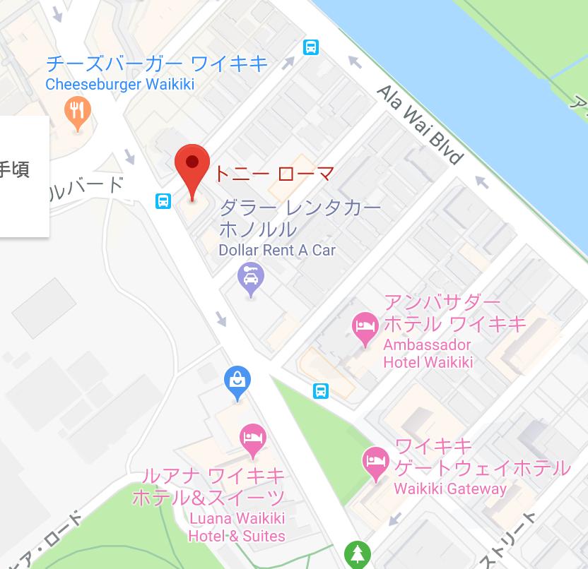 トニーローマ|マップ