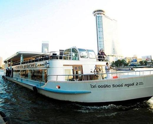 Comida a bordo del barco viniendo de Ayutthaya