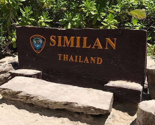 Parque Nacional Mu Ko Similan