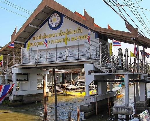 Entrada del Mercado Flotante, cerca de Bangkok