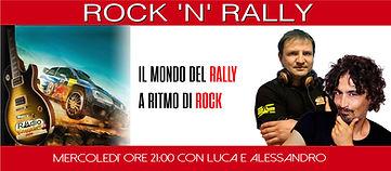 Rock 'n' Rally NUOVO 2021.jpg