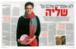 אירה קרן, דולה בתל אביב, הכנה ללידה, לידה טבעית