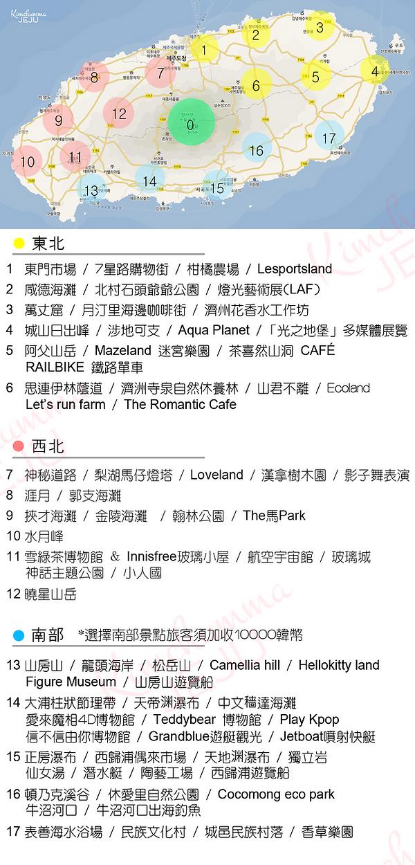루트정보 중국어 new.png