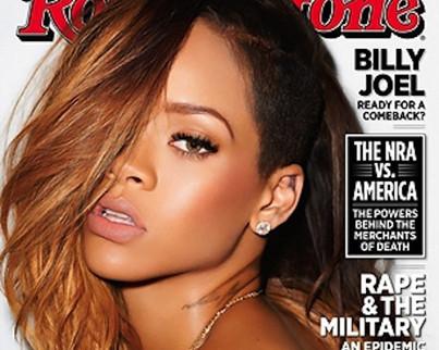 לחיות בגדול: הבתים של ריהאנה
