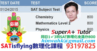 Super Sat is Flying SAT Courses