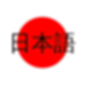 Japanese_icon.png