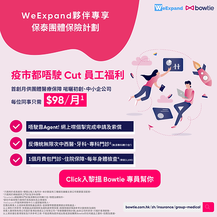 WeExpand_square banners-02.png