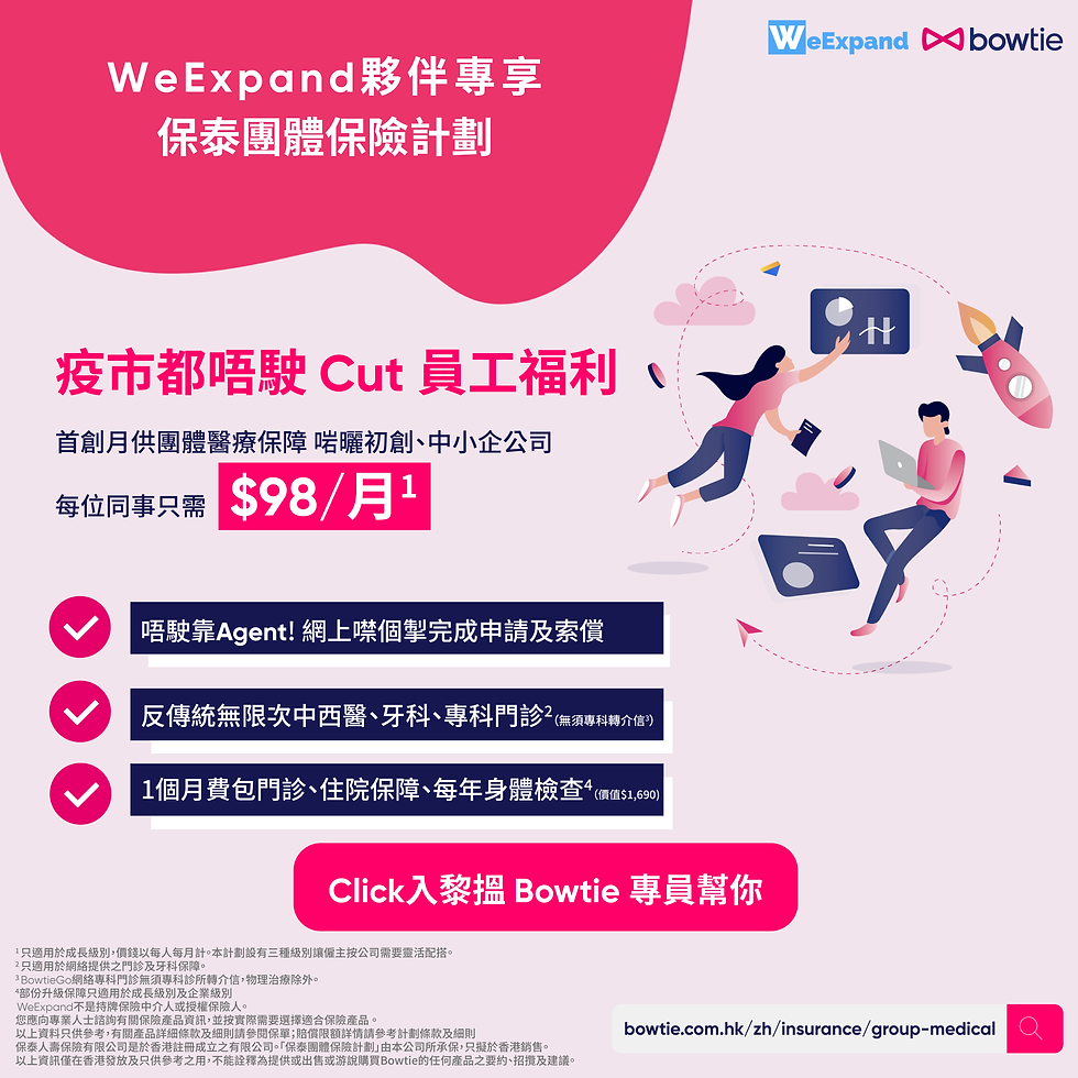 Bowtie Group Medical Insurance Collaboration with WeExpand