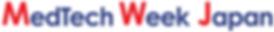 Medtech Week Logo LOWQUALITYJPG CROP1.pn