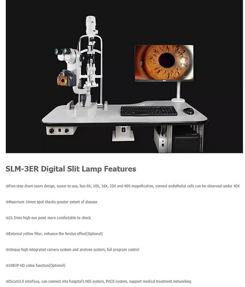 Lampe à fente numérisée SLM-3ER