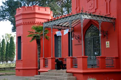 Uruguay Lodge - Exterior