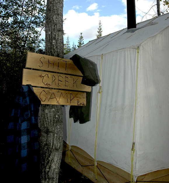 Akie River Camp - alternate command post name