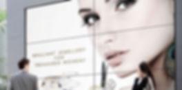 LG Retail Video Wall.JPG