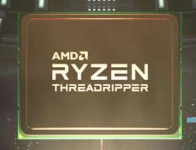 AMD RYZEN THREADRIPPER - 3990X BOX (SOCKET AM4)