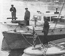 MD_Police_Boats_Photo.jpeg