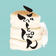 こびとパン.jpg