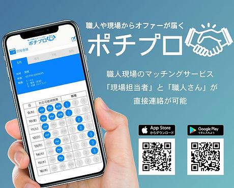 iphone-モックアップ-1024x822.jpg