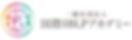logo02_c.png