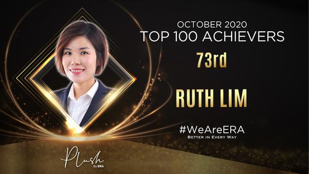 Ruth Lim Oct 2020.jpg