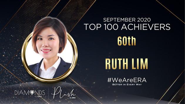 Ruth Lim Sept 2020.jpg
