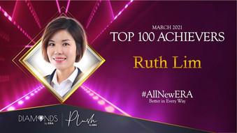 Ruth Lim March 2021.jpeg