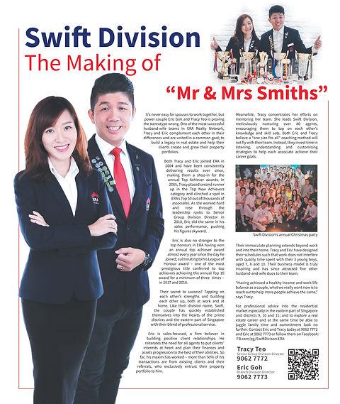 Swift Division.jpg