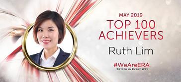 Ruth Lim May 2019 Top 100.jpg