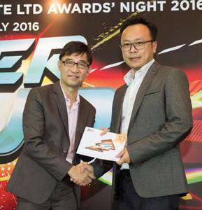 RY Award 2.png