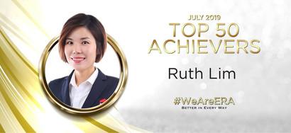 Ruth Lim July 2019 Top 50.jpg