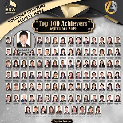 Eric Goh Award.jpg