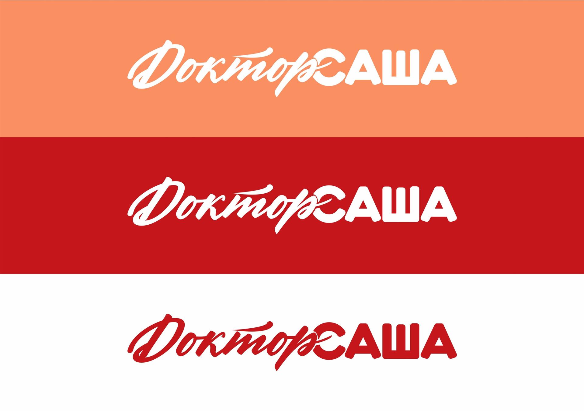 Вариации использования логотипа