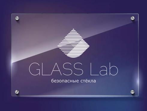 """GLASS Lab"" (Кишинёв)"