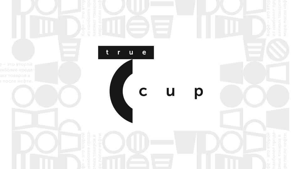 true cup.jpg