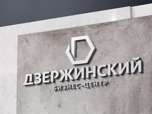 Дзержинский
