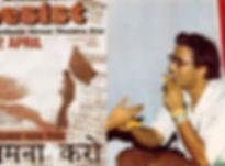 sahmat posters.jpg