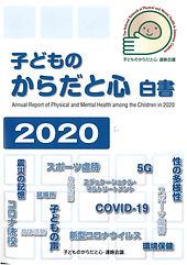 CE5F1B38-C609-40EC-8770-0B1864F3EFA6.jpg