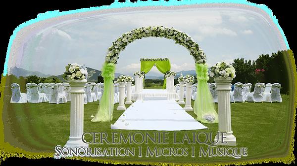 dj-mariage-ceremonie-pau.png