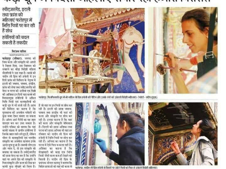 The Shekhawati Project in the Newspapers